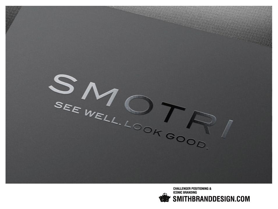 SmithBrandDesign.com Smotri Brand Mark UV